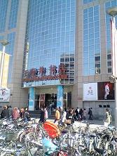 中国のデパート