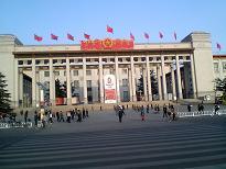 中国の国会